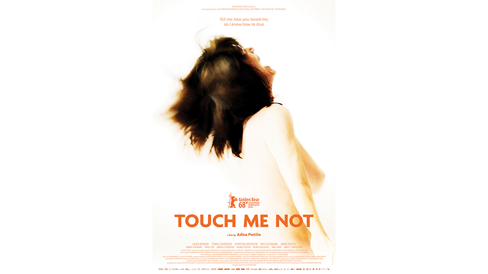TOUCH_ME_NOT#GB-s